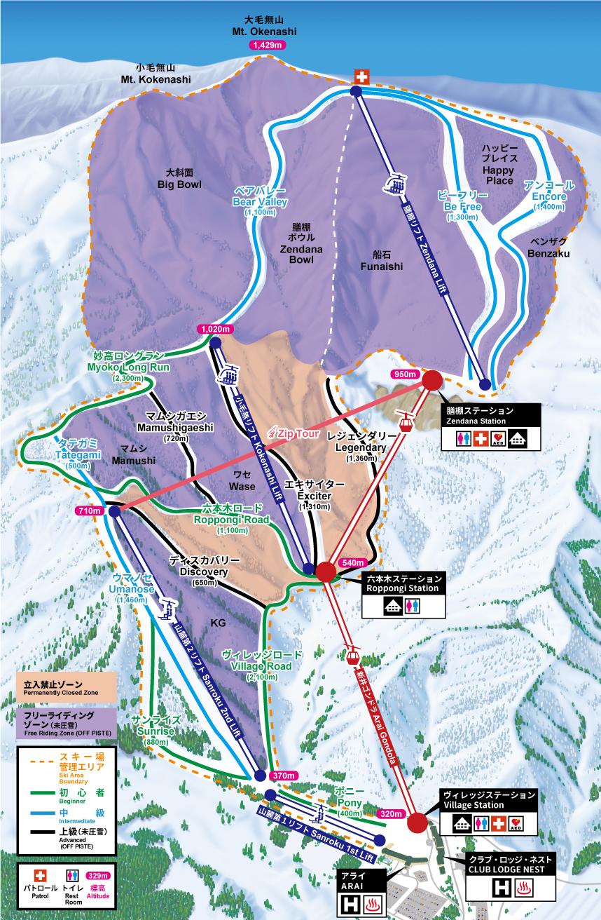 Arai Ski Resort Map