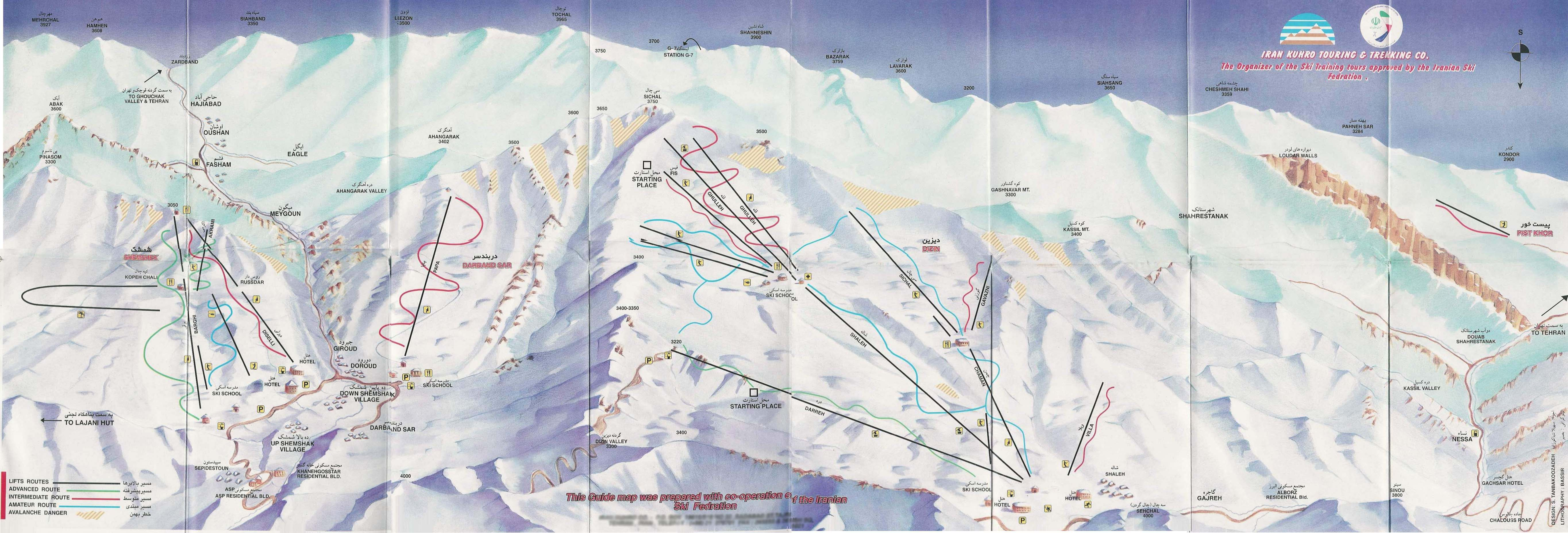 рекомендуем стирать хвалынский горнолыжный курорт на карте это синтетика, то