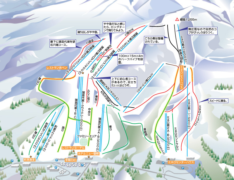 Inawashiro Piste / Trail Map