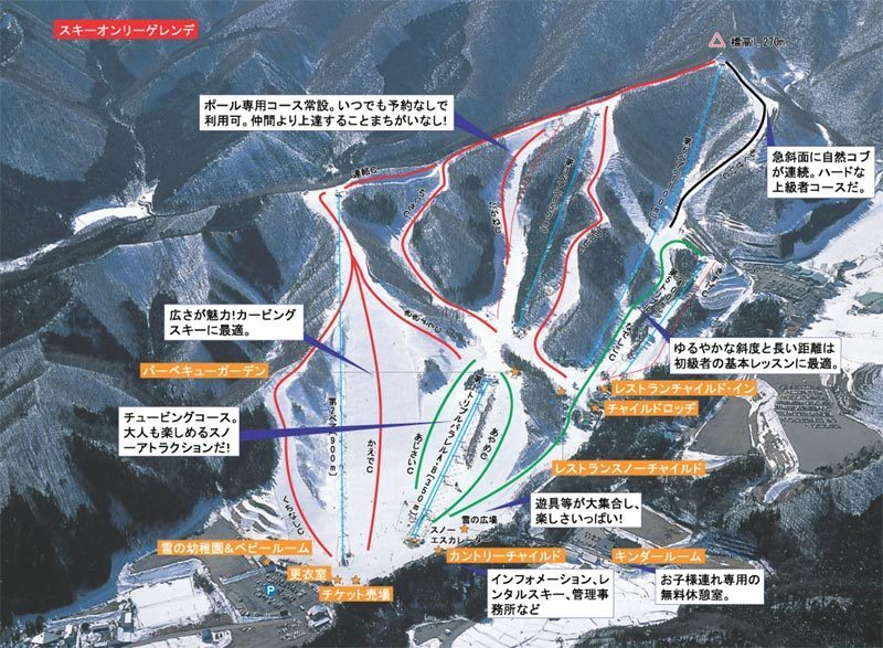 Katashina Kogen Piste / Trail Map