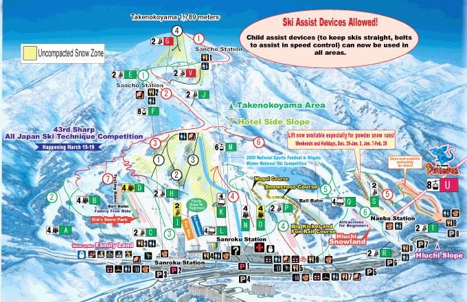 Naeba Piste / Trail Map