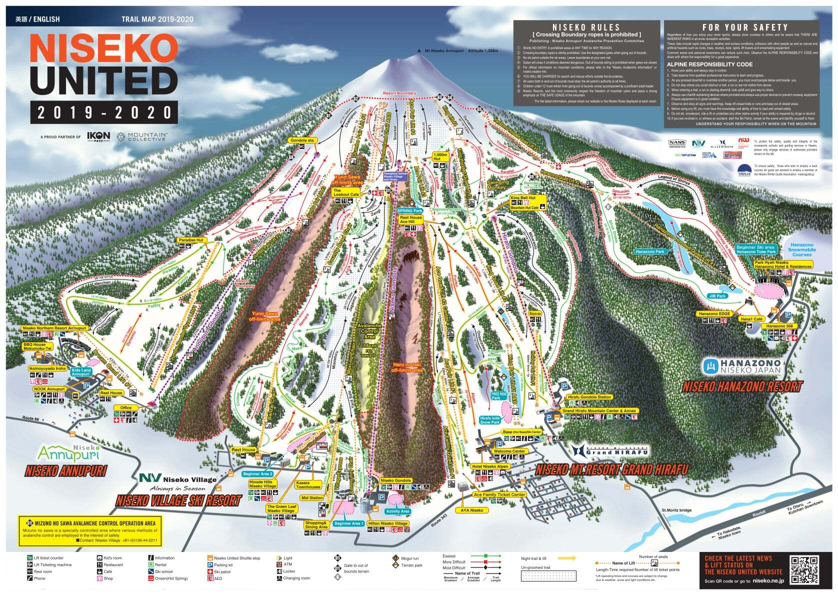 Niseko Annupuri Piste / Trail Map