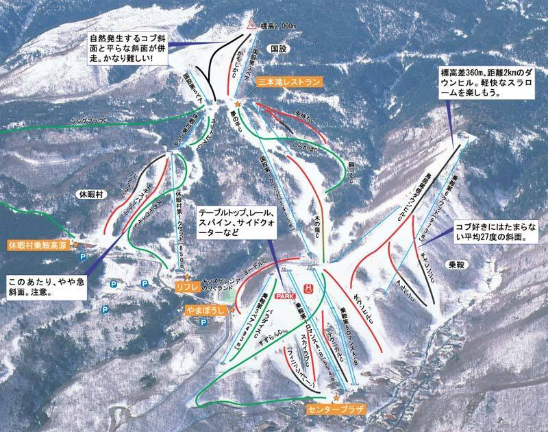 Mt Norikura Piste / Trail Map