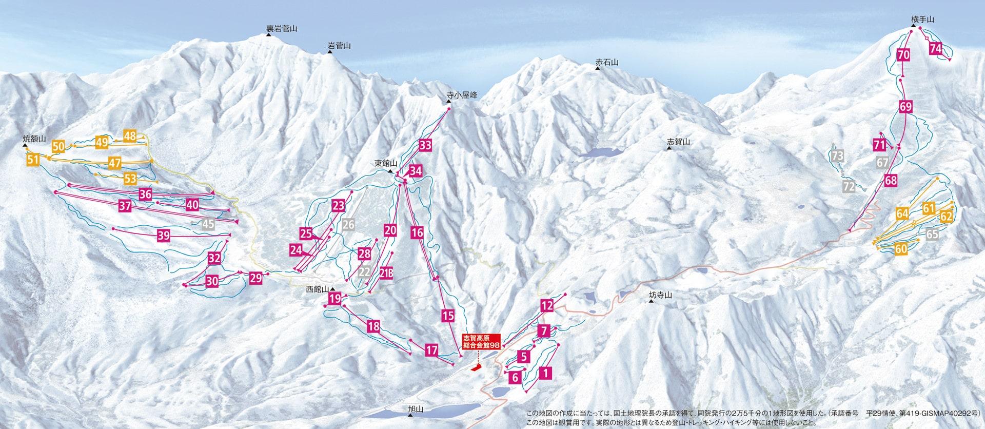 Shiga KogenYakebitaiyama Piste Map Trail Map High Res - Japan map full
