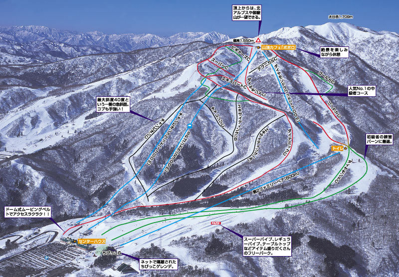 Takasu Snow Park Piste Trail Map