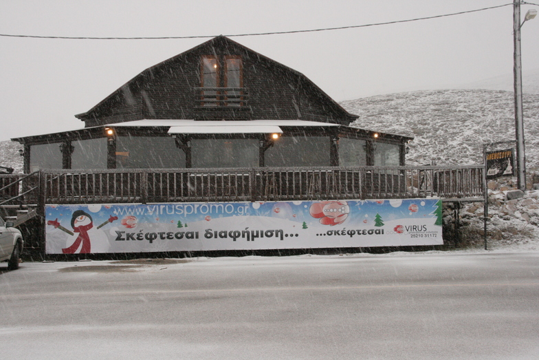 ANEMOSOURI, Falakro Ski Resort