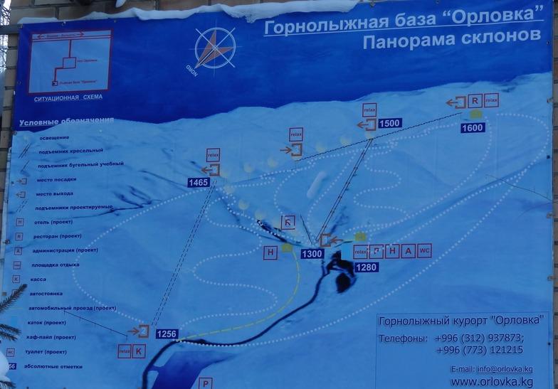 Orlovka Mountain Ski Resort