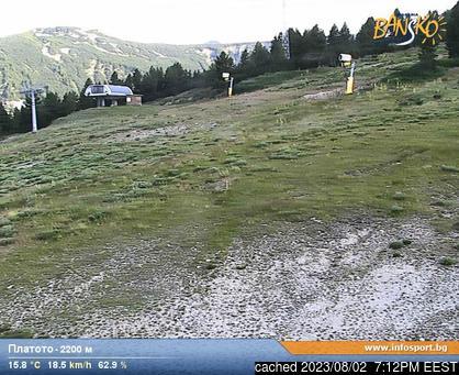 Live webcam per Bansko se disponibile