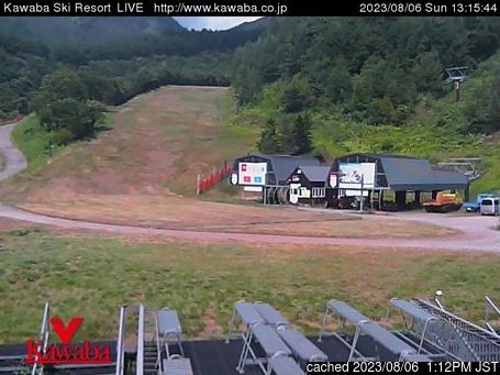 Live Webcam für Kawaba