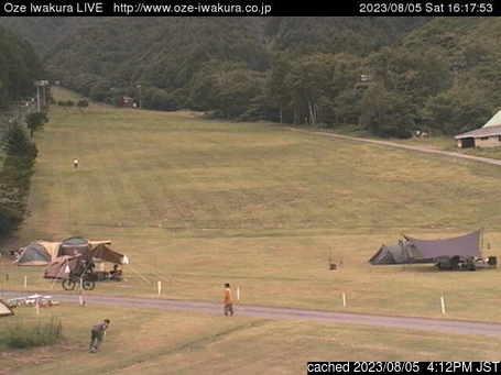 Oze Iwakura Ski Resort için canlı kar webcam