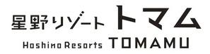 AlphaResortTomamu logo
