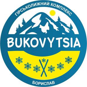 Bukovytsia-Ski-Area logo