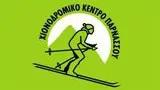 Mount-Parnassos logo