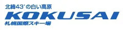 SapporoKokusai logo