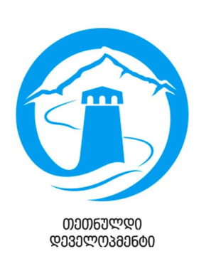 Tetnuldi logo