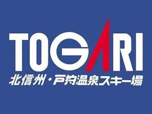 TogariOnsen logo