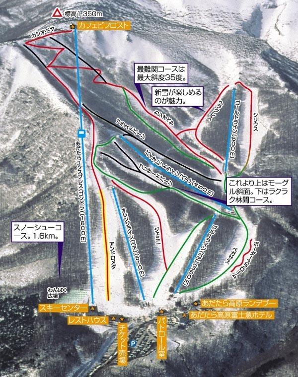 Adatara Kogen Piste / Trail Map
