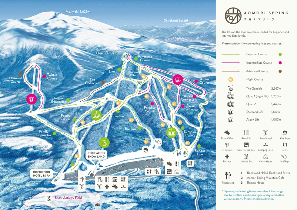 Aomori Spring (Ajigasawa) Piste / Trail Map