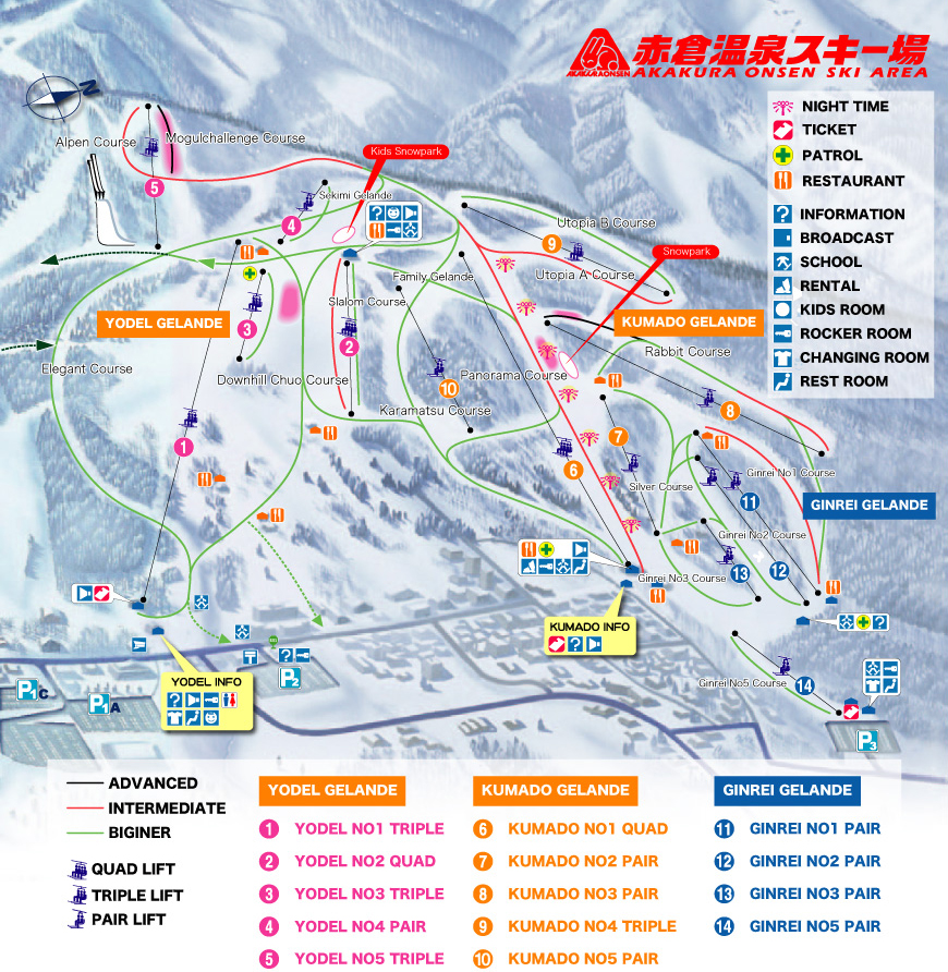 Akakura Onsen Piste / Trail Map