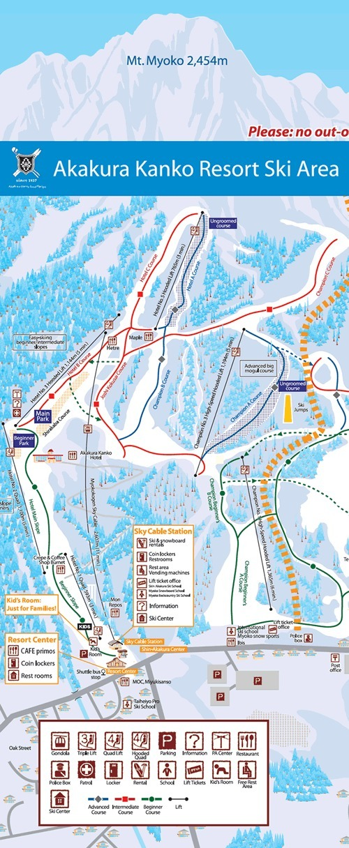 Akakura Kanko Piste / Trail Map