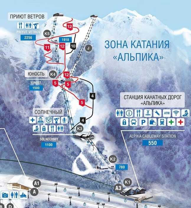 Alpika Service Piste / Trail Map