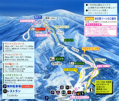 Ani Piste / Trail Map