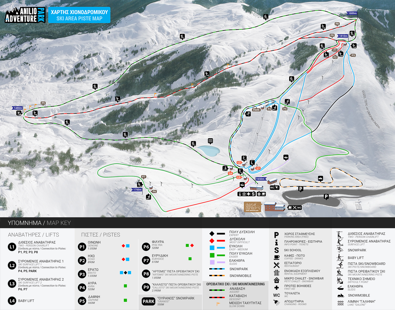 Anilio Ski Resort Piste / Trail Map