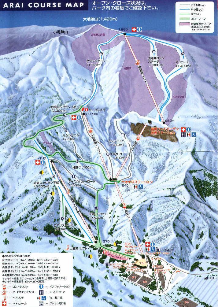 Arai Funaokayama Piste / Trail Map