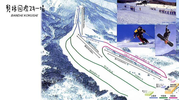 Bandai Kokusai Piste / Trail Map