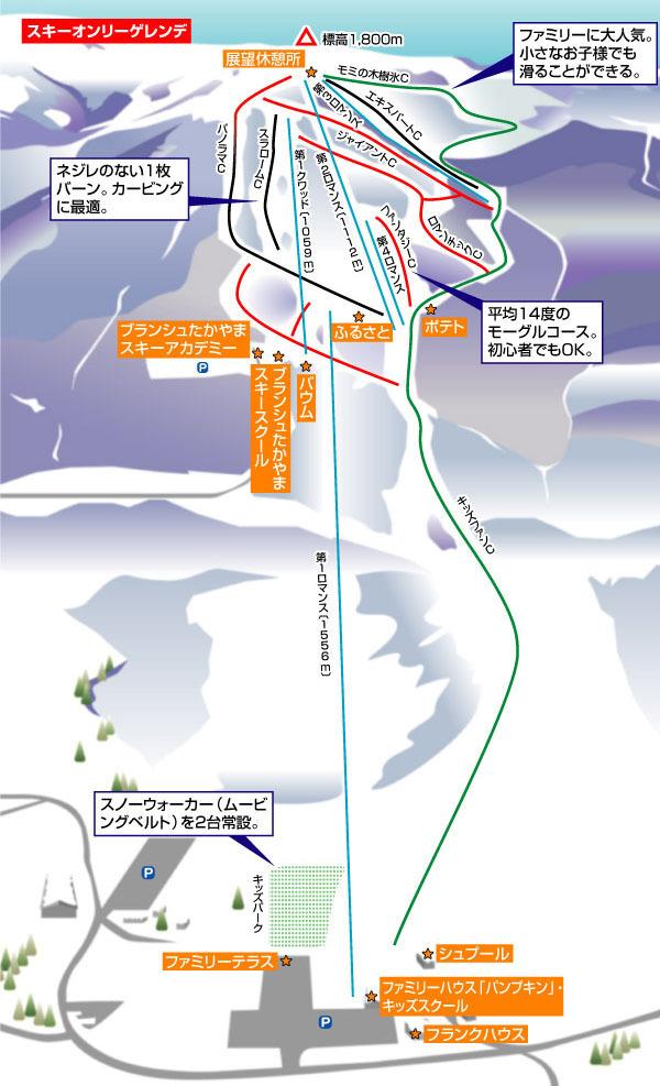 Blanche Takayama Piste / Trail Map