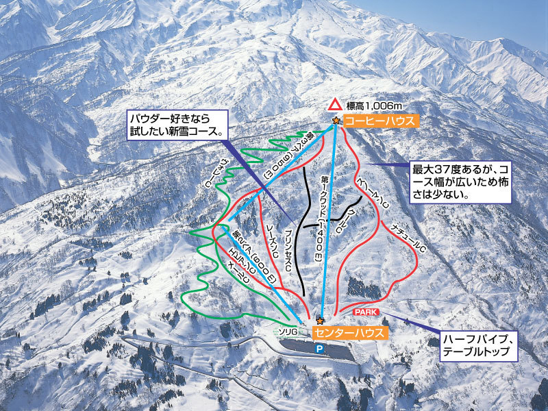 Charmant Hiuchi Piste / Trail Map