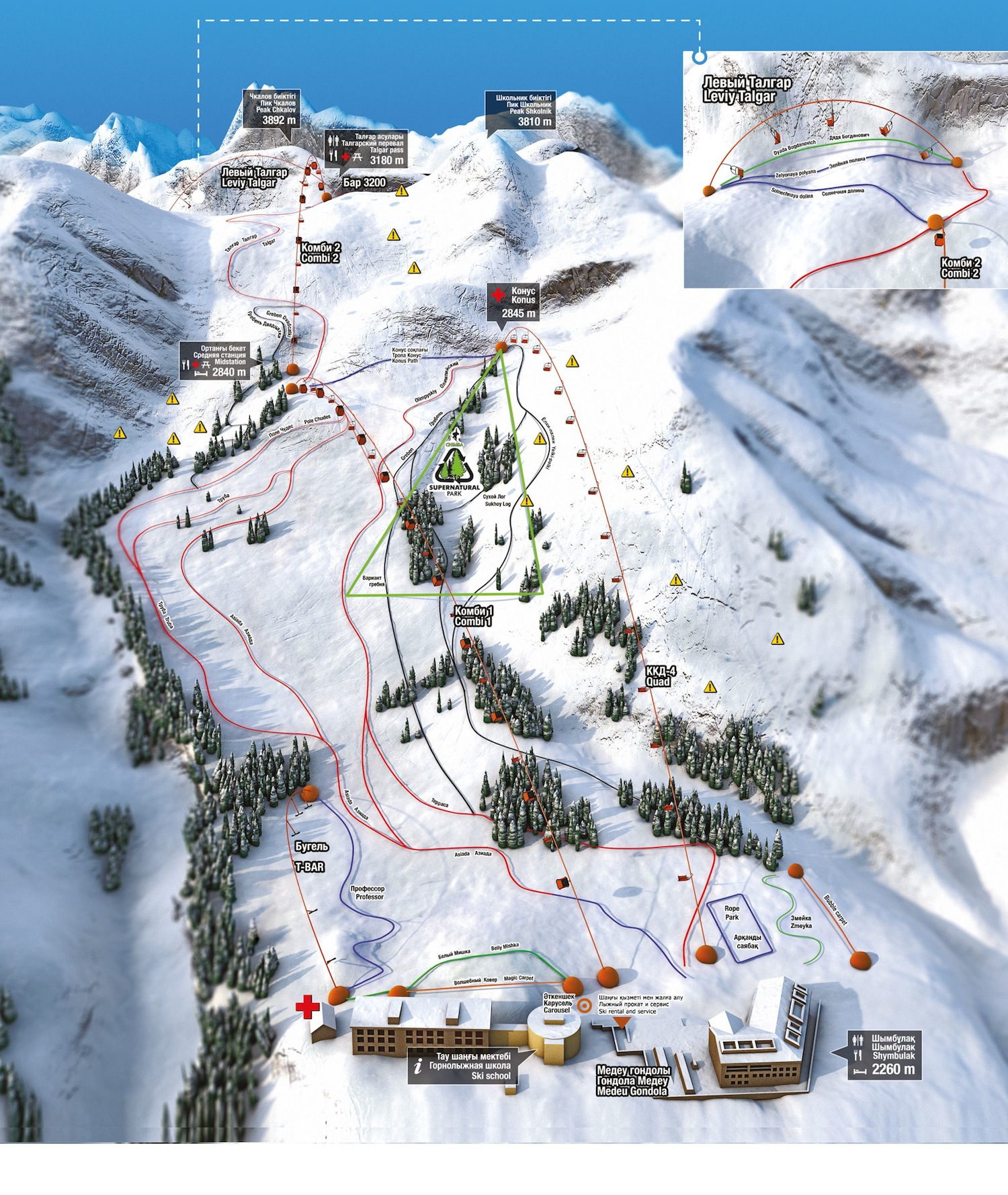 Shymbulak Piste / Trail Map