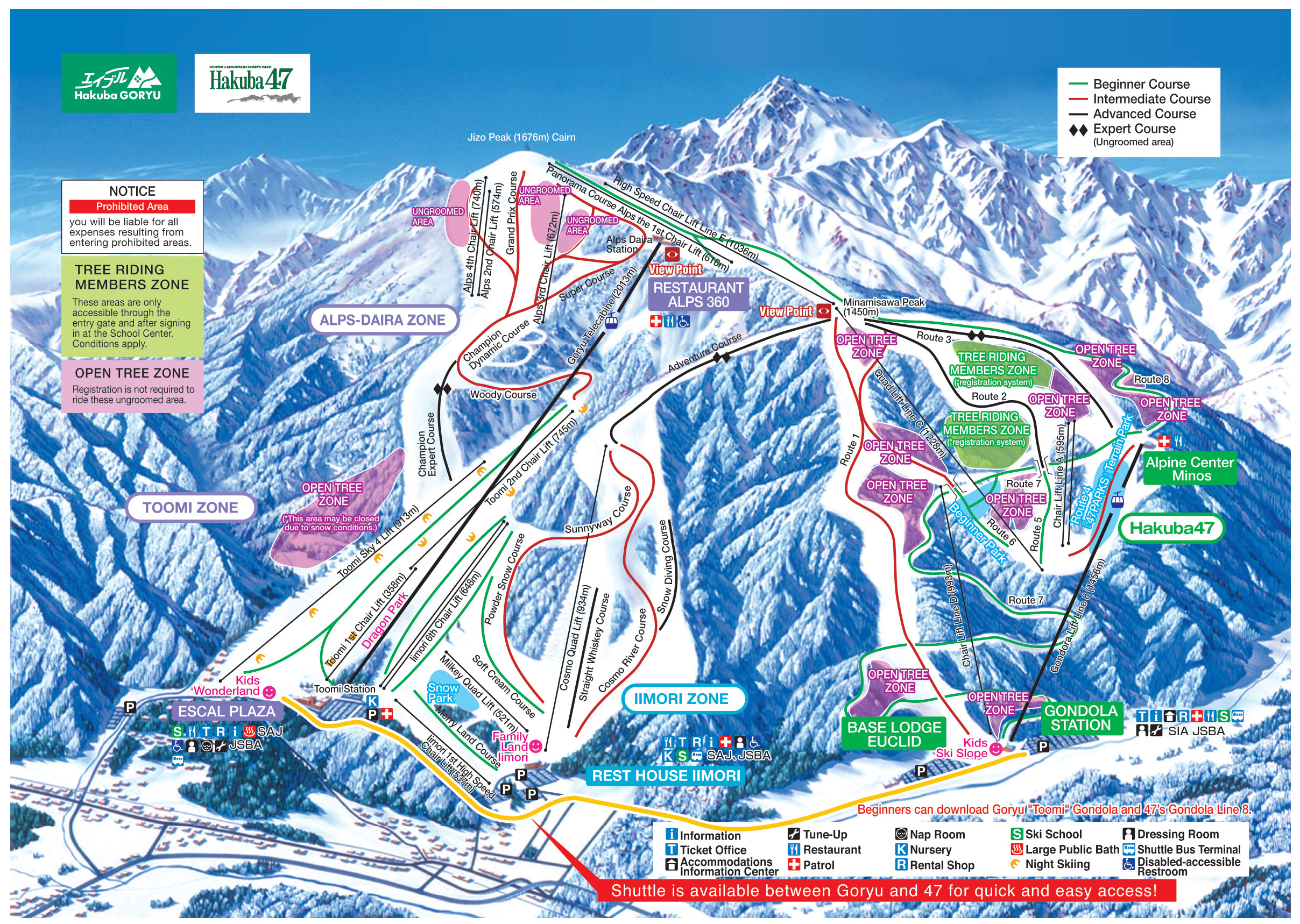 Hakuba 47 Piste / Trail Map