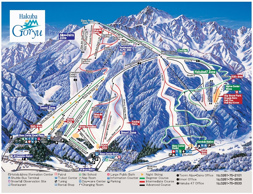 Hakuba Goryu Piste / Trail Map