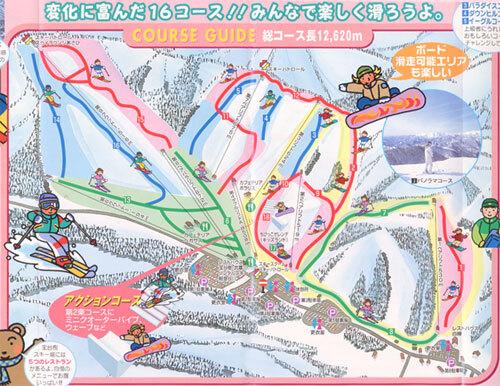 Houdaigi Piste / Trail Map
