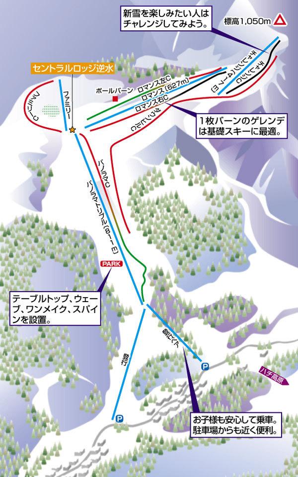 Hyonosen Kokusai Piste / Trail Map