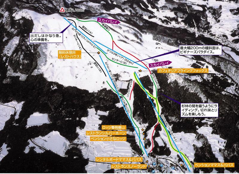 Hyperbowl Tohachi Piste / Trail Map