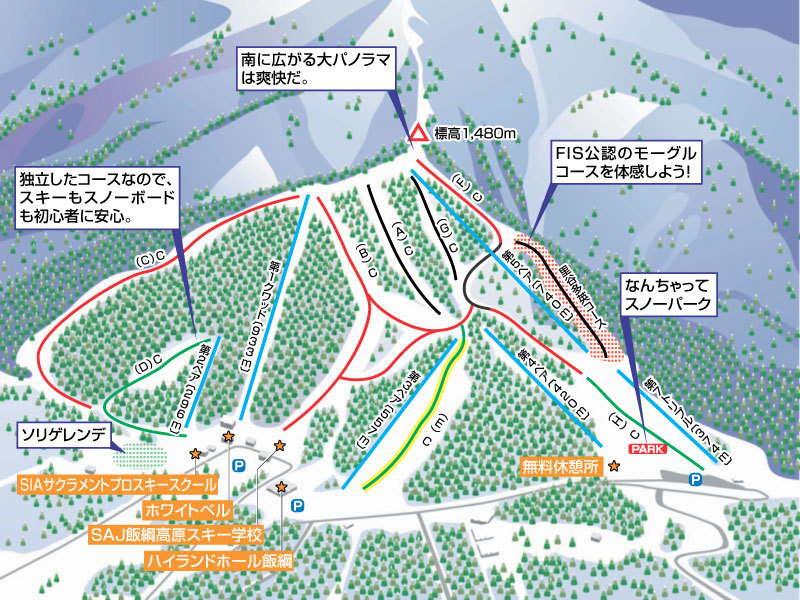 Iizuna Kogen Piste / Trail Map