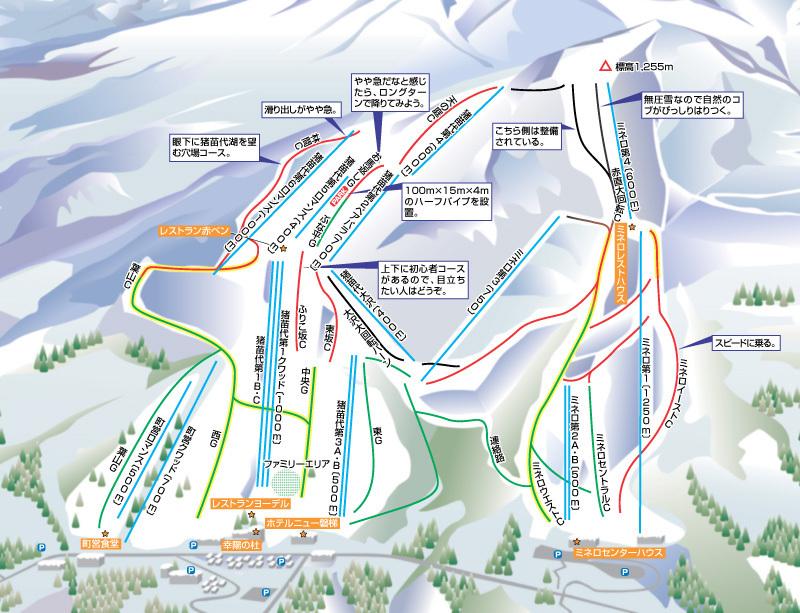 Inawashiro Resort Piste / Trail Map