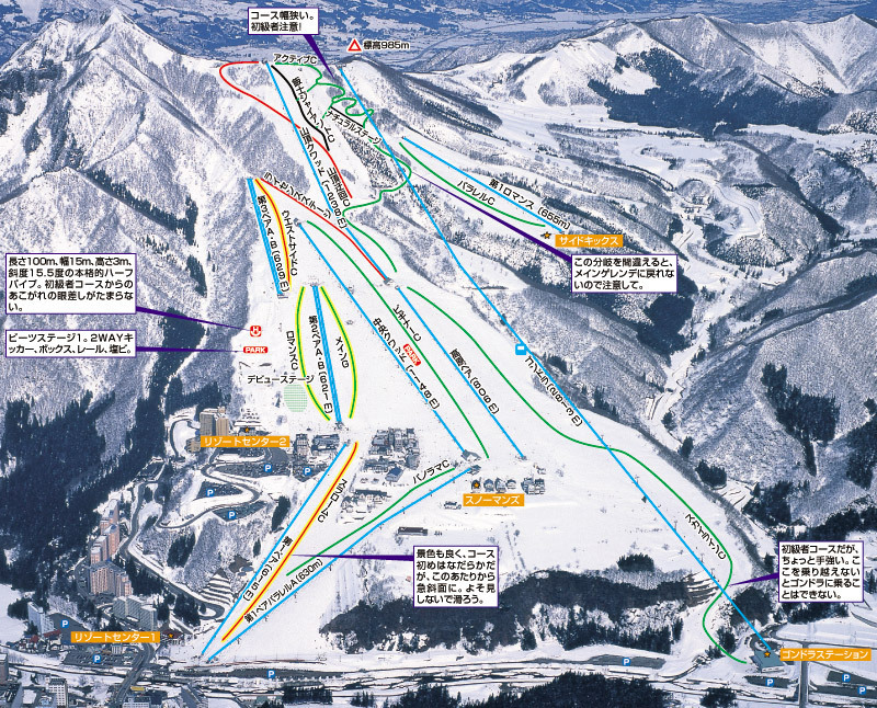 Iwappara Piste / Trail Map