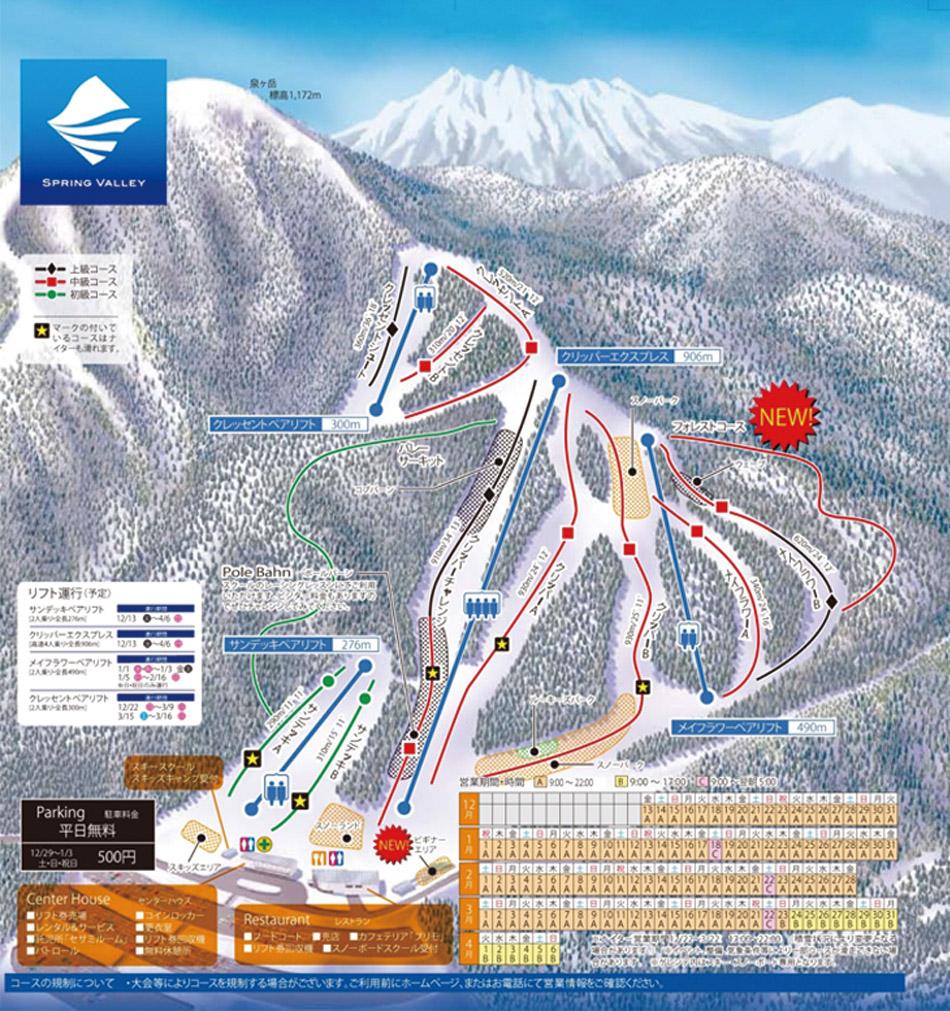 Izumi Kogen Spring Valley Piste / Trail Map