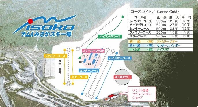 Kamui Misaka Piste / Trail Map