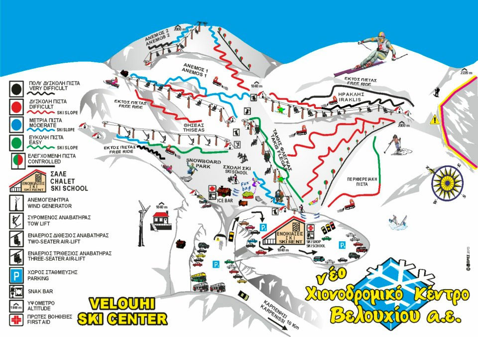 Karpenisi Piste / Trail Map