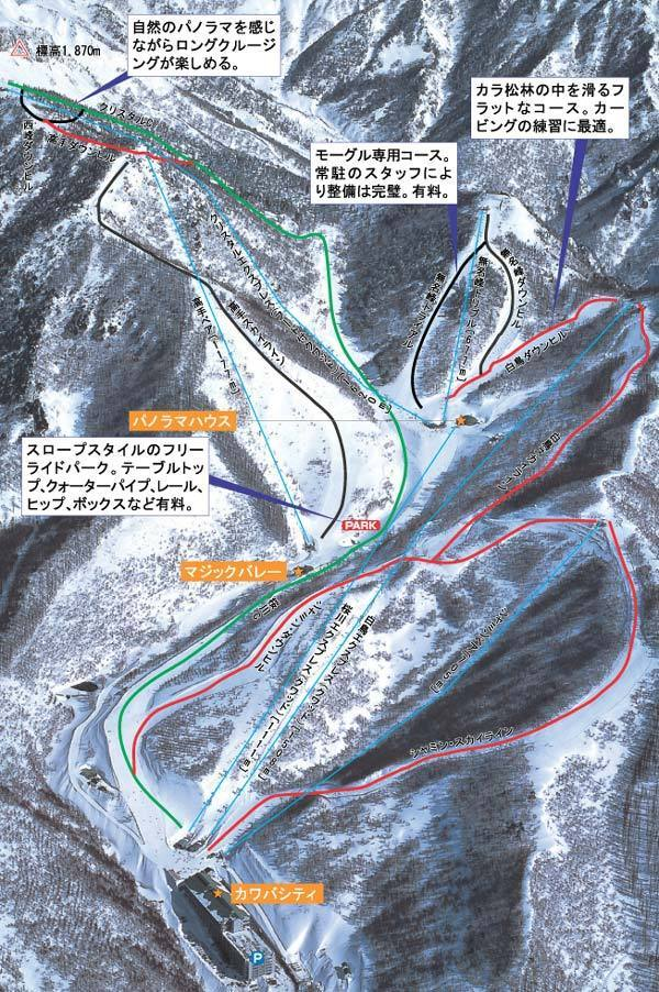 Kawaba Piste / Trail Map