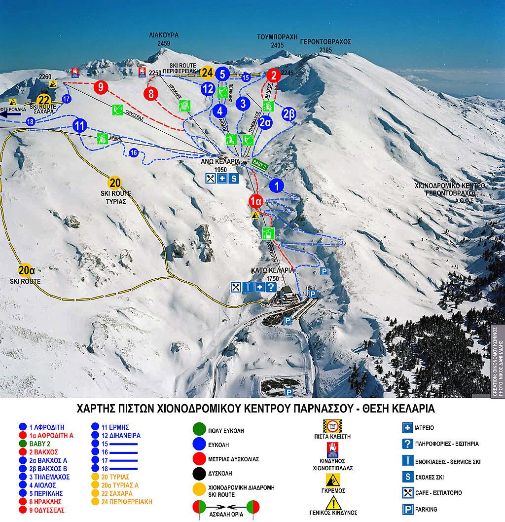 Mt Parnassos-Kelaria Piste / Trail Map