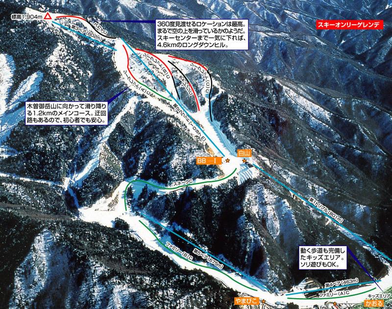 Kiso Fukushima Piste / Trail Map