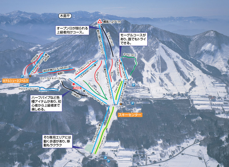Kitashinshu Kijimadaira Piste / Trail Map