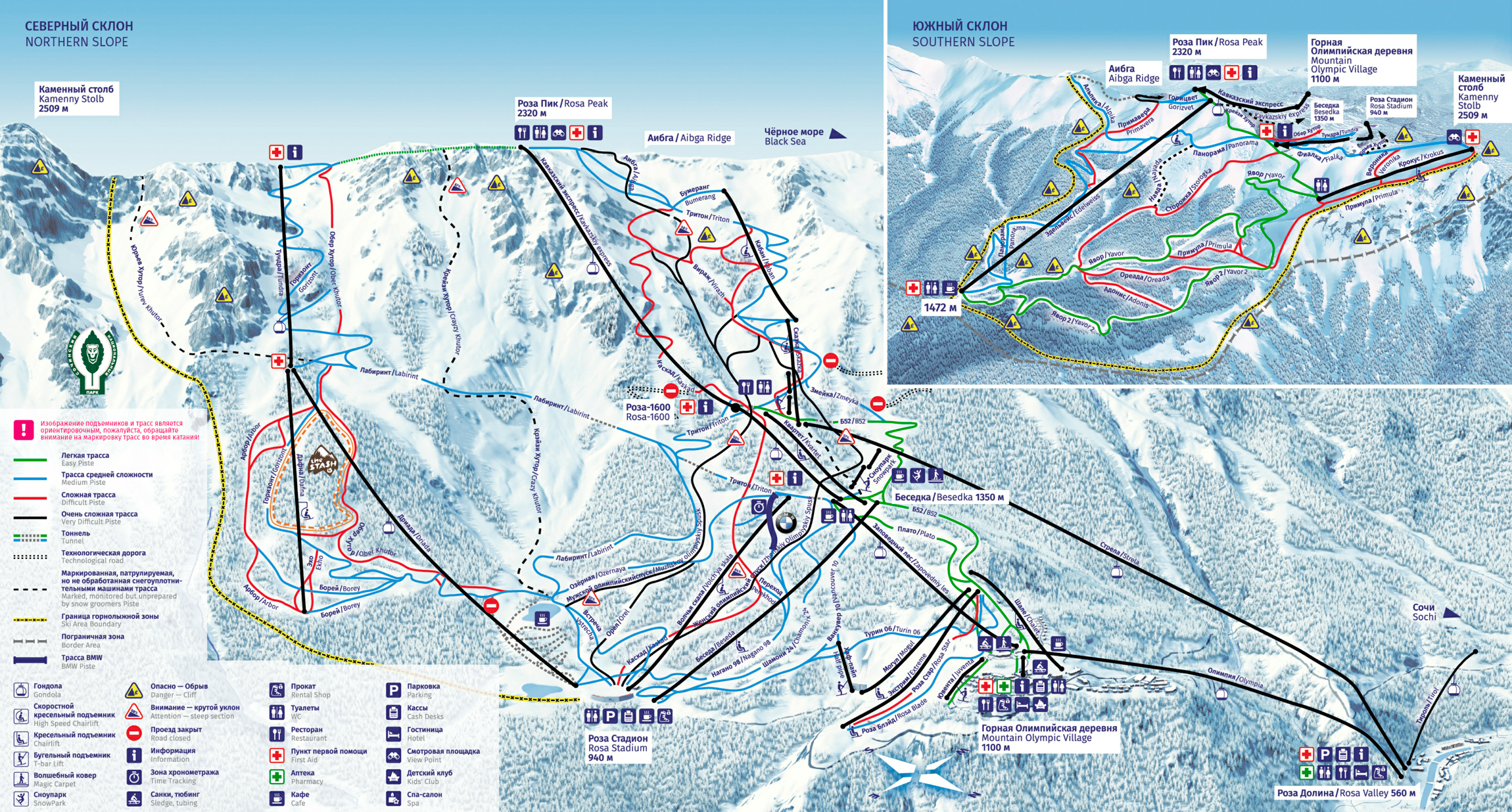 Krasnaya Polyana Piste / Trail Map