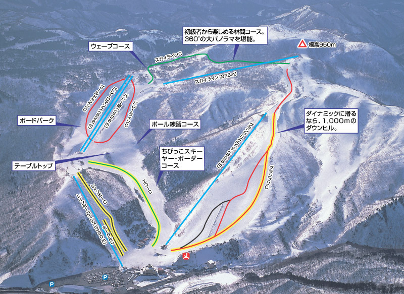 Kuriko Kokusai Piste / Trail Map