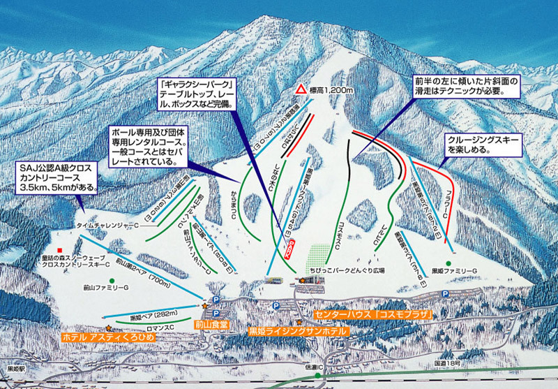 Kurohime Kogen Piste / Trail Map